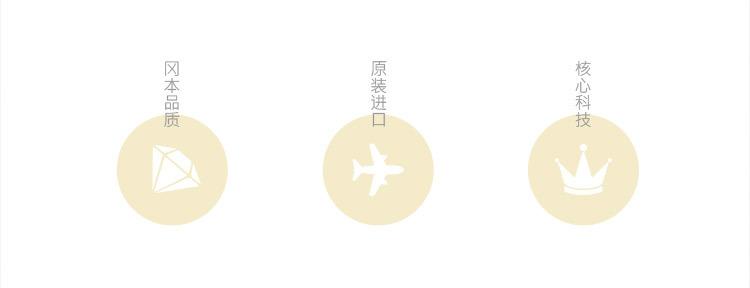 冈本OK质感香草香型光面粉色避孕套10只装