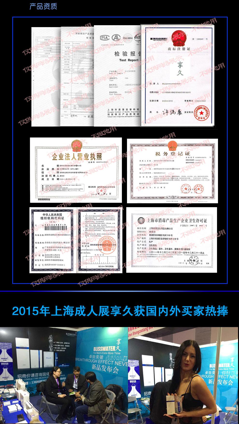 产地:中国 上海 主要成分:达米阿那植物提取液(DAMIANA LEAF)、丁香提取液(SYRINGA LINN)、食用乙醇(EDIBLE ALCOHOL)等
