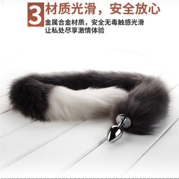 SM78厘米棕尾白尖YQ757-1肛塞尾巴扩肛器另类玩具 情趣成人用品