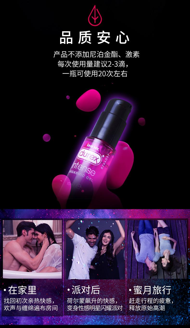 快感增强女用高潮液性冷淡调情催兴奋润滑剂夫妻情趣性用品