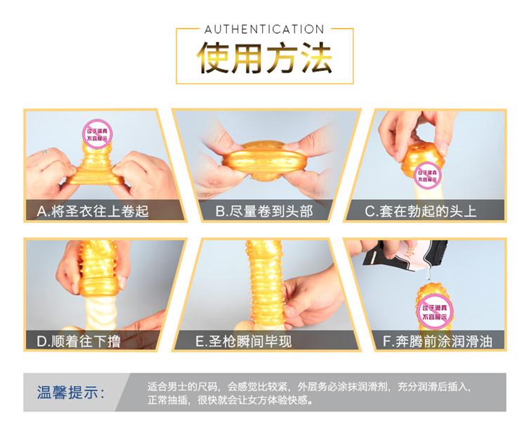 产品名称:黄金圣衣水晶套-天枰座/白羊座/狮子座/双子座