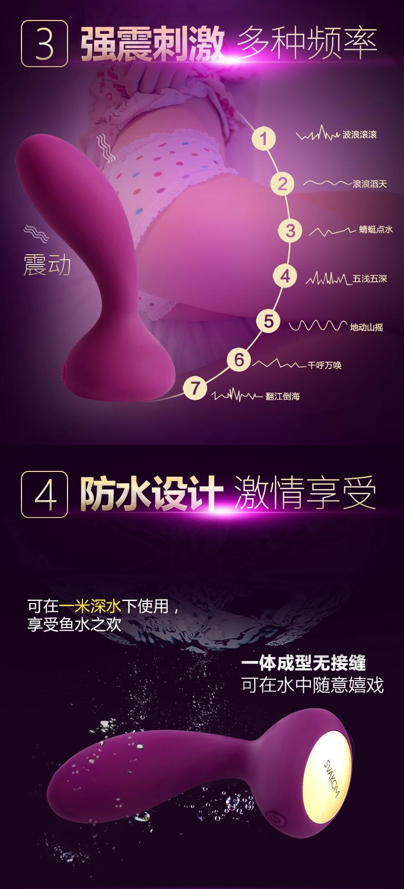 SVAKOM:结合人体工程学,专为亚洲女人群设计,棒身尺寸,头部直径,尺寸最恰当,体验舒爽