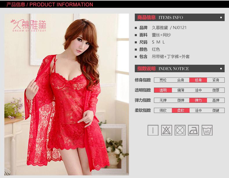 名品潮流,红色蕾丝的浪漫于繁华、浓烈色调令人垂涎的女人味