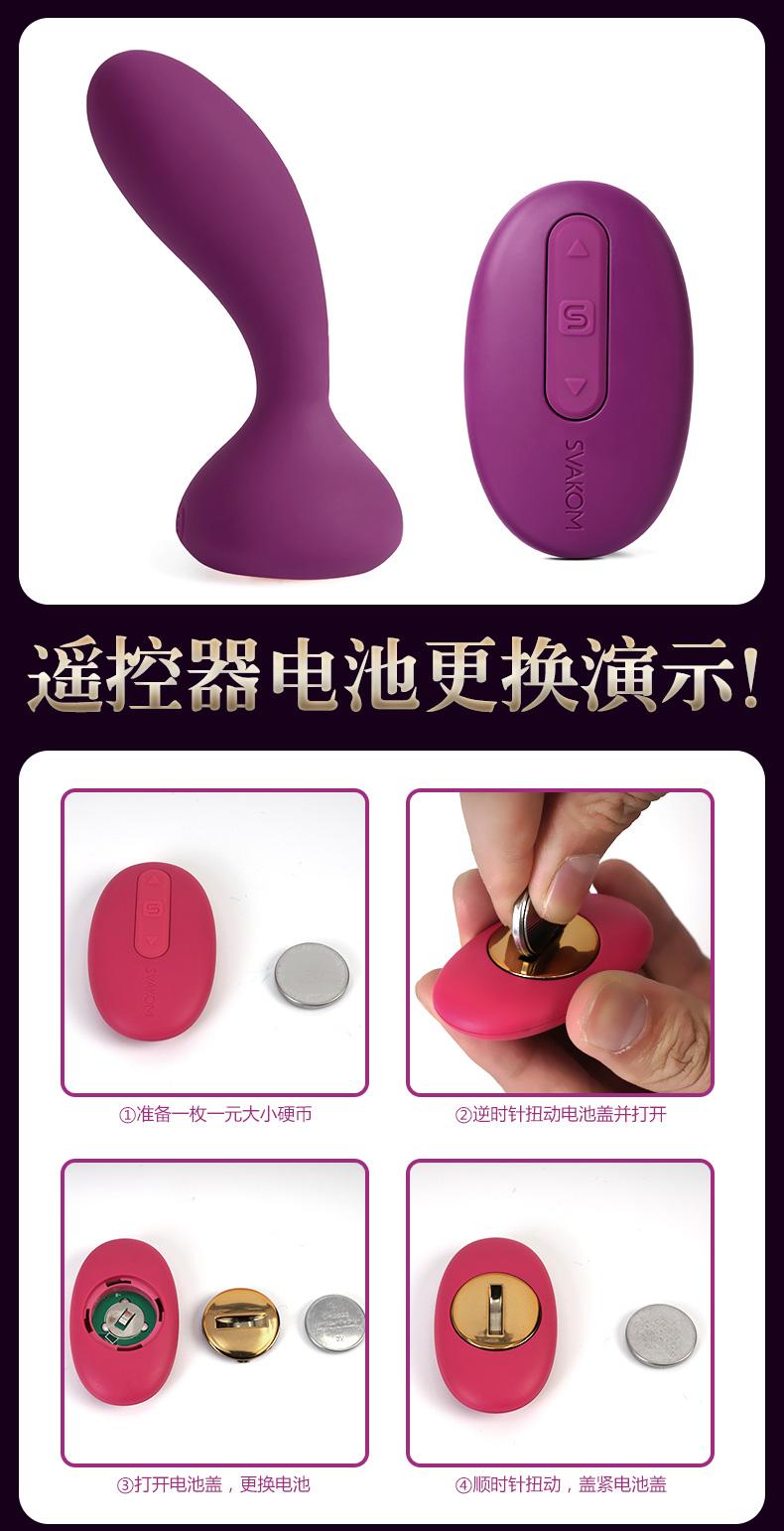 男女享受激情多功能后庭按摩棒,先打开后庭按摩器再使用遥控