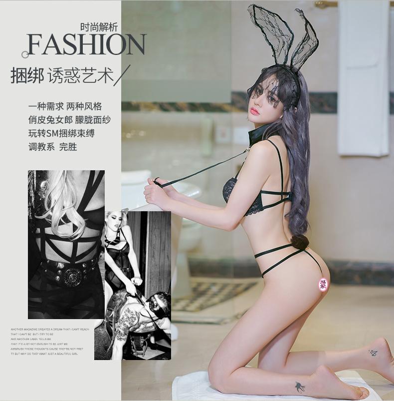 NJ0171+久慕雅黛性感诱惑女士蕾丝系带丁字裤 NTJ0059