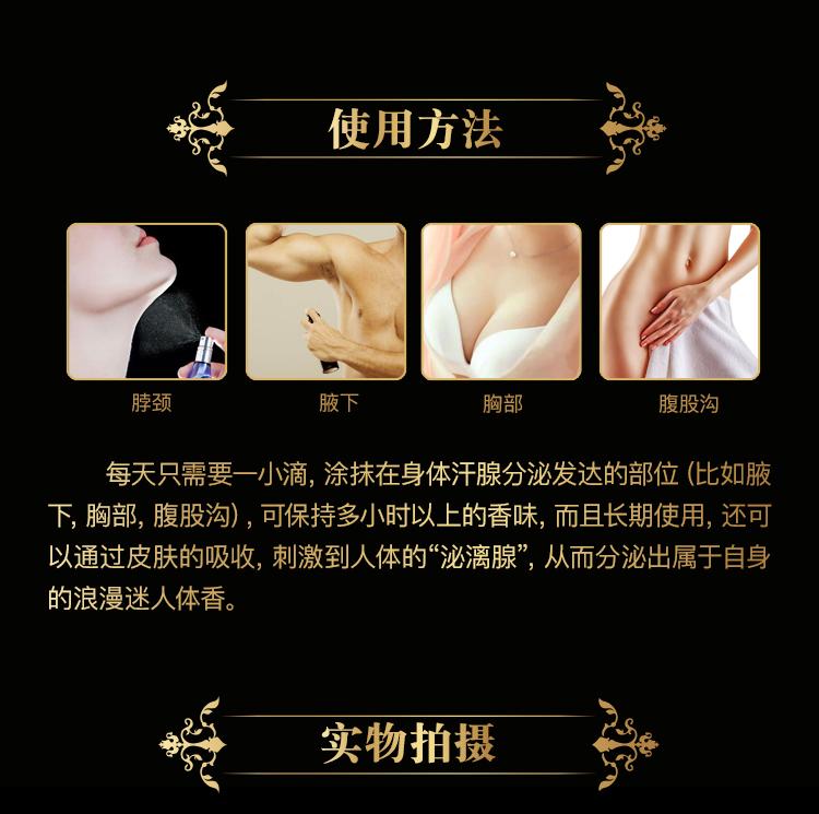配方香水与测试星座人格特质