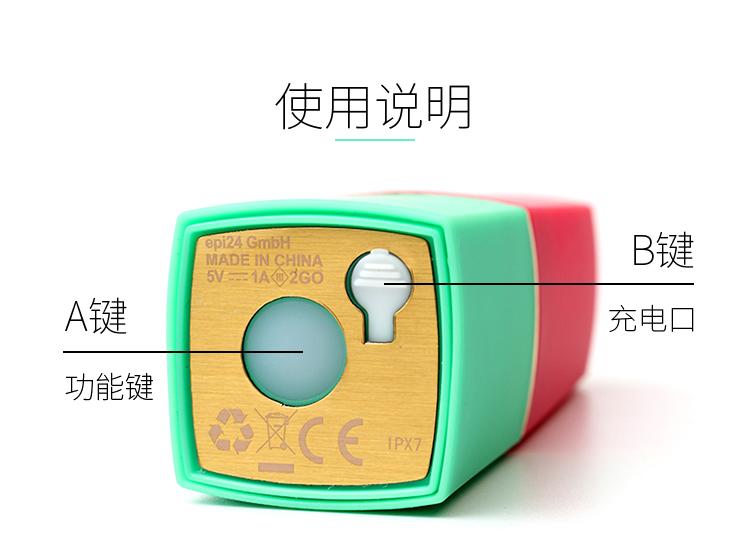 充电:设备变成稳定绿色,电池已经充满电;设备变成稳定红色,设备准备就绪;设备闪烁的绿色,电池充电;设备闪烁的红色,电池电量低,立即充电