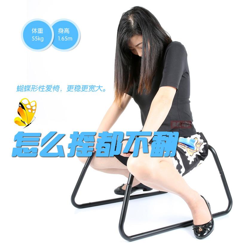 TOUGHAGE骇客(专利产品)简约多功能经济型蝴蝶合欢椅二合一沙发坐垫