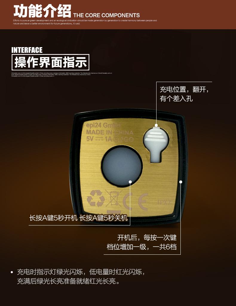 1、防水直接清洗;2、6种口爱模式;3、STA口爱技术;4、人体工程设计;5、可更换嘴头;6、口红隐蔽设计