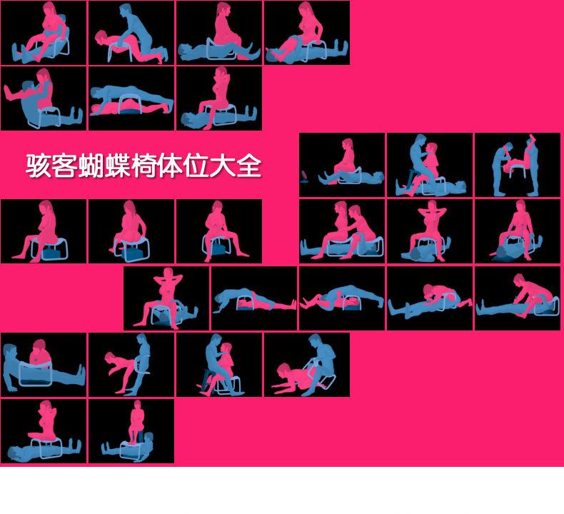 使用方法 用法一:性爱椅,省力的爱爱方式,利用弹力坐垫做轻松上下运动